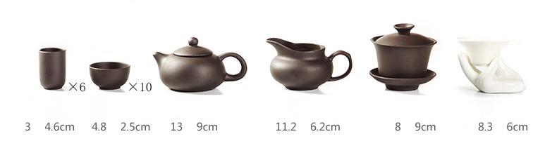 Những phụ kiện cốc chén đi kèm với mẫu bàn trà điện này.